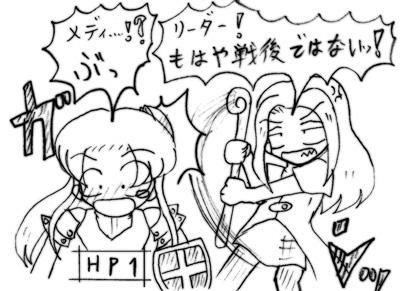 070128_sekai_4.jpg