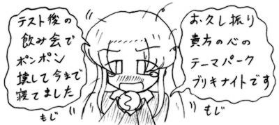 070201_kidou.jpg
