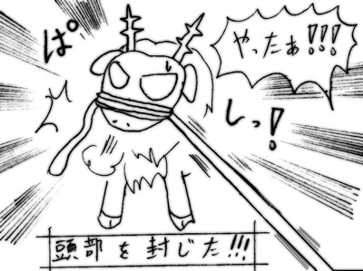 070203_sekai_3.jpg