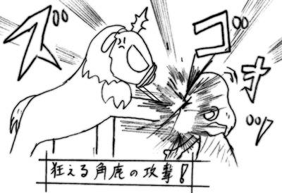 070203_sekai_5.jpg