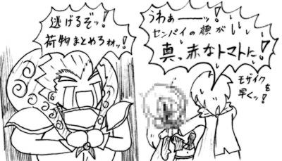 070203_sekai_6.jpg