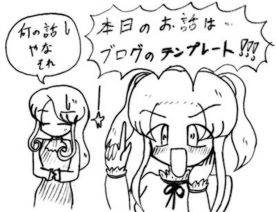 070205_blog_1.jpg