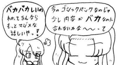 070205_blog_3.jpg