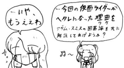 070205_blog_4.jpg