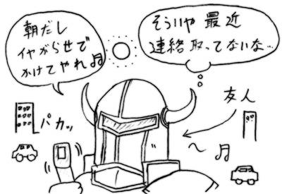 070206_asa_1.jpg