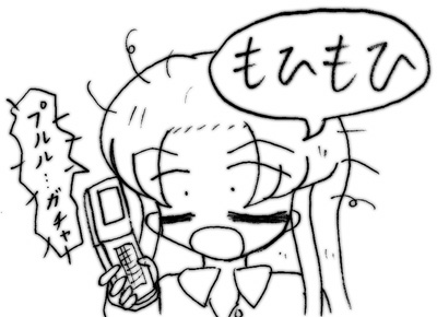 070206_asa_2.jpg