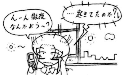 070206_asa_3.jpg