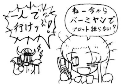070206_asa_4.jpg
