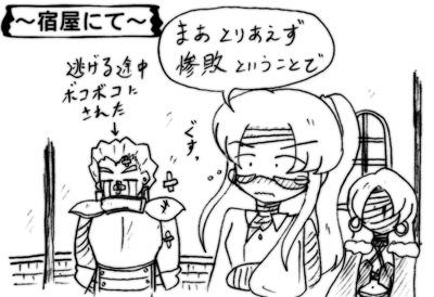 070207_sekai_1.jpg