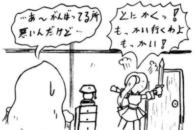 070207_sekai_3.jpg
