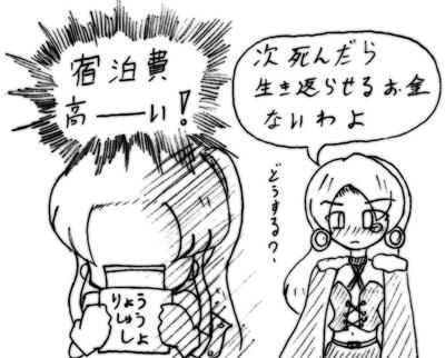 070207_sekai_4.jpg