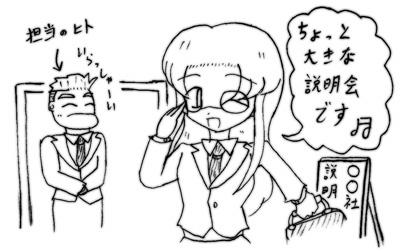 070208_setu_1.jpg