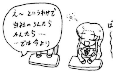 070208_setu_2.jpg