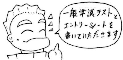 070208_setu_3.jpg