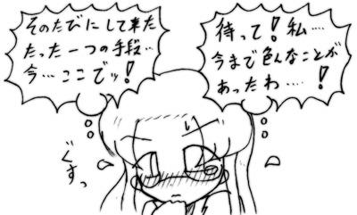070208_setu_7.jpg