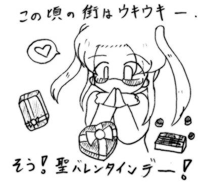 070209_choko_1.jpg