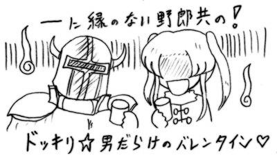 070209_choko_2.jpg