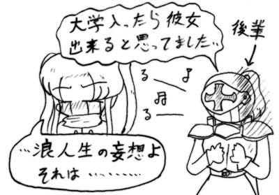 070209_choko_3.jpg