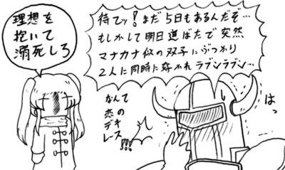 070209_choko_4.jpg