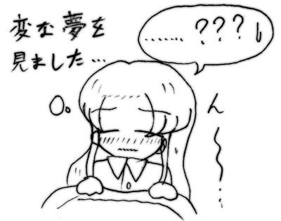 070210_yume.jpg