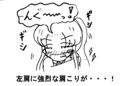 070211_kata_1.jpg