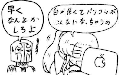 070211_kata_4.jpg