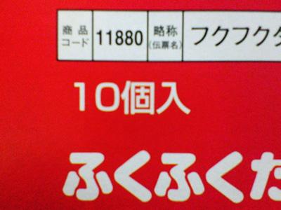 070213_bare_2.jpg
