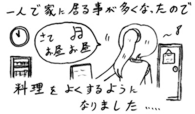 070213_meshi_1.jpg