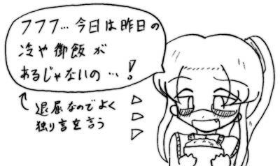070213_meshi_2.jpg