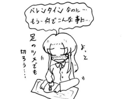 070215_asi_3.jpg