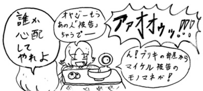 070215_asi_5.jpg