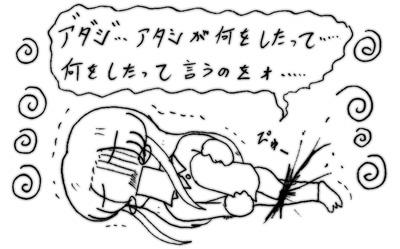070215_asi_6.jpg