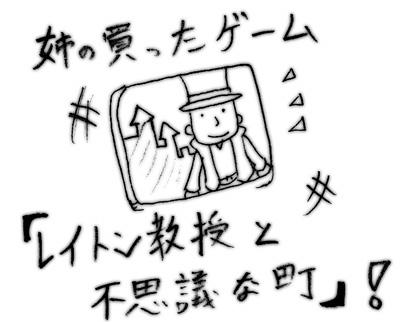 070218_kaze_3.jpg