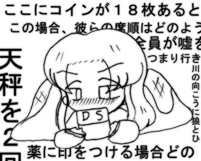 070218_kaze_4.jpg