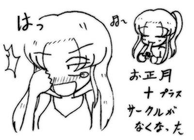 070220_debu_6.jpg