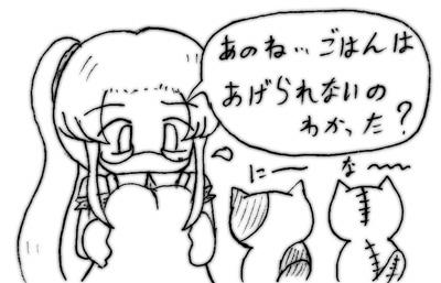 070222_neko_4.jpg