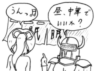 070224_chi_2.jpg