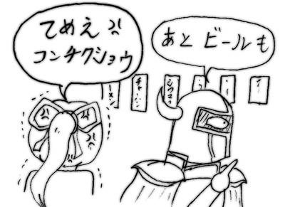 070224_chi_4.jpg