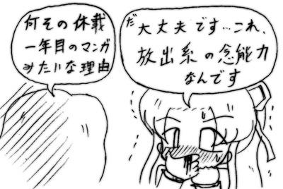 070224_chi_7.jpg