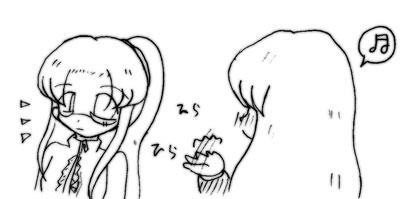 070321_choko_2.jpg