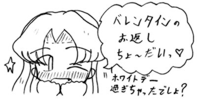 070321_choko_4.jpg