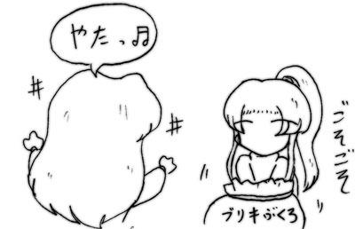 070321_choko_6.jpg