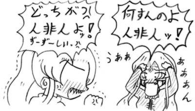 070321_choko_8.jpg