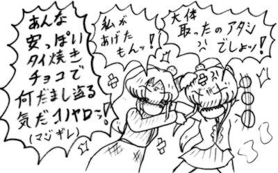 070321_choko_9.jpg