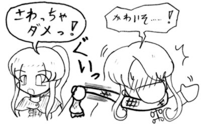 070323_neko_3.jpg