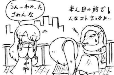 070323_neko_5.jpg