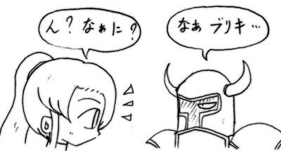 070323_neko_6.jpg