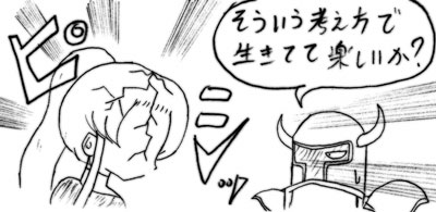 070323_neko_7.jpg