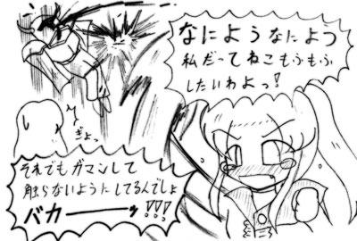 070323_neko_8.jpg