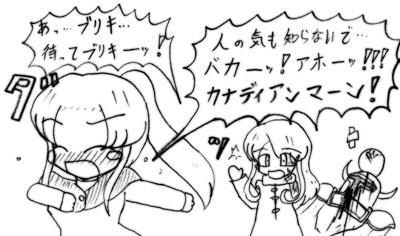 070323_neko_9.jpg